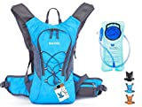 WACOOL 2L Waterproof Hydration Bladder Pack, Cycling Backpack, Lightweight Daypack (Blue and 2L Bladder)