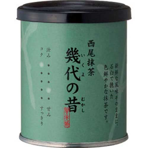7. Ceremonial Matcha Green Tea Powder Premium