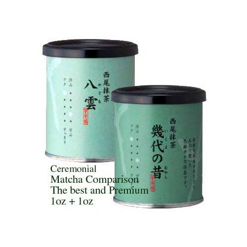 10. Ceremonial Matcha Premium Grade Comparison Set
